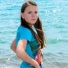 Екатерина, 21, г.Урай