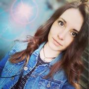 Татьяна, 24, г.Сочи