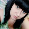 Виктория, 23, г.Палласовка (Волгоградская обл.)