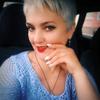 Валентина, 52, г.Белая Церковь