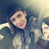 Анастасия, 29, г.Ачинск
