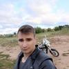 Andrew, 26, г.Ижевск