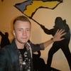 Евгений, 24, г.Кременчуг