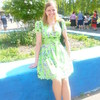 Валентина, 33, г.Волгореченск