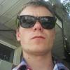 Григорий, 24, г.Ялта