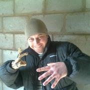 Знакомства в Кобеляках с пользователем Александр 39 лет (Весы)