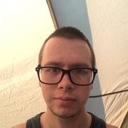 Григорий, 23, г.Североморск