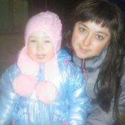 Алина, 30, г.Зеленодольск