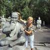 Татьяна Дубинина, 38, г.Ермаковское