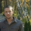 Евгений, 30, Черкаси