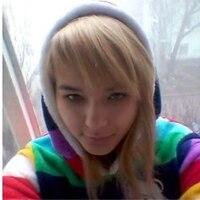 Мира, 26 лет, Овен, Таганрог