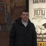 Дмитрий 38 Когалым (Тюменская обл.)