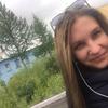 Елена, 24, г.Красноярск