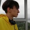 Leman, 18, г.Ангарск