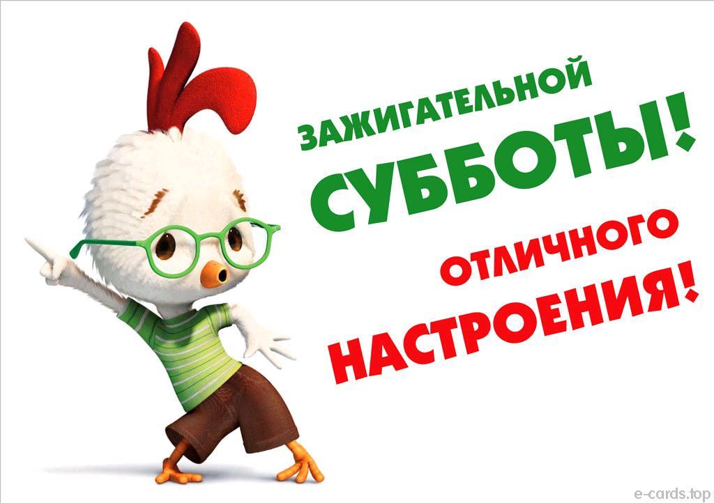 художница однако суббота картинки советской