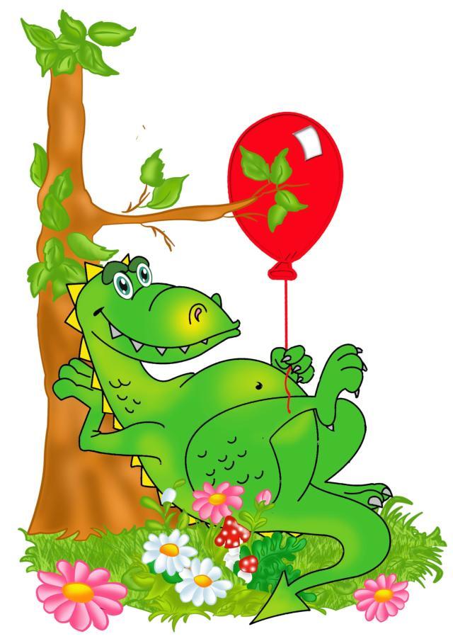 Поздравления год дракона дети