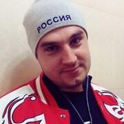 Сергей, 28, г.Ессентуки