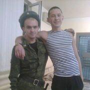 Роман Минин 34 года (Лев) Гремячинск