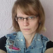 Екатерина 30 Ковров