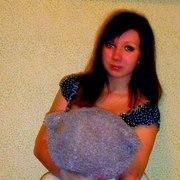Юлия, 25, г.Строитель