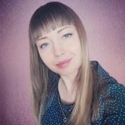 Ольга 30 Екатеринбург