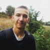 Монгол, 23, г.Харьков