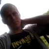 Maksim, 21, Oklahoma City