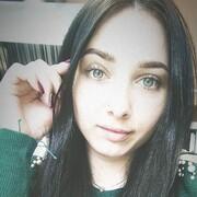 Алёна, 26 лет, Весы