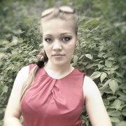 Юлия, 29 лет, Стрелец