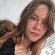 Лина 21 Екатеринбург