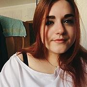 Анна, 19, г.Керчь
