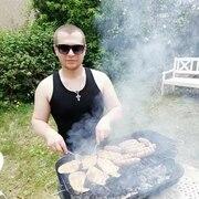 Анатолий 21 Карлсруэ