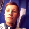 Gheorghe, 16, г.Кишинёв