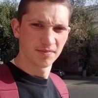 Василий, 20 лет, Козерог, Новочеркасск