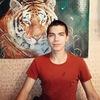 Леонид, 19, г.Бийск