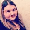 Анастасия, 23, г.Курган