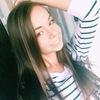 Ольга Трофимчук, 24, г.Курск