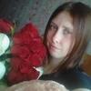 Мария, 21, г.Новая Ляля