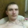 Сергей, 38, г.Родионово-Несветайская
