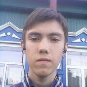 Серёга, 20, г.Ялуторовск