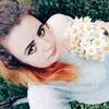 Леся, 23, г.Городок