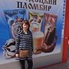 Ольга, 45, г.Иваново