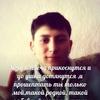 _Dj-WaXa_, 22, г.Тараклия