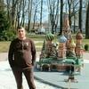 Арсен, 41, г.Калининград