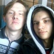 Андрей, 22, г.Алтайский