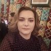 Екатерина, 39, г.Ташкент