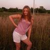 Анастасия, 24, г.Новомосковск