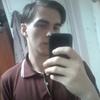 Влад, 20, г.Александро-Невский