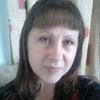 Галина, 35, г.Благовещенск (Амурская обл.)