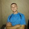 АРТЕМ, 29, г.Индианаполис